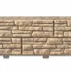 Фасадная панель с двойным замком, Сланец бурый, 2000*225 мм (шт)